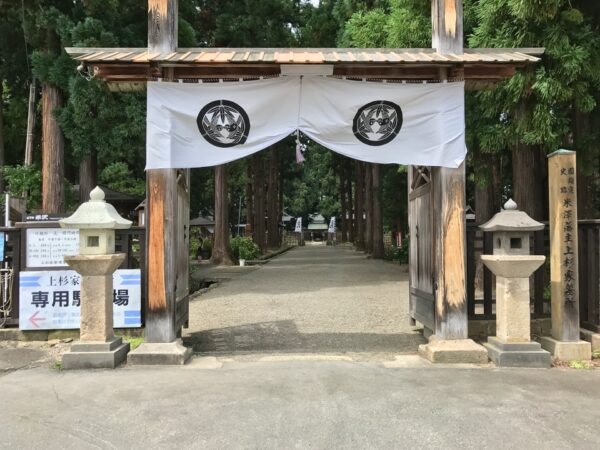 上杉家廟所 冠木門