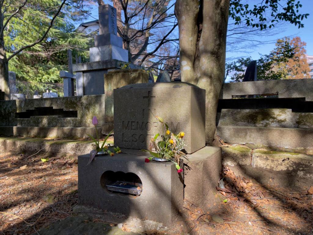 ルイス・ソテロの碑