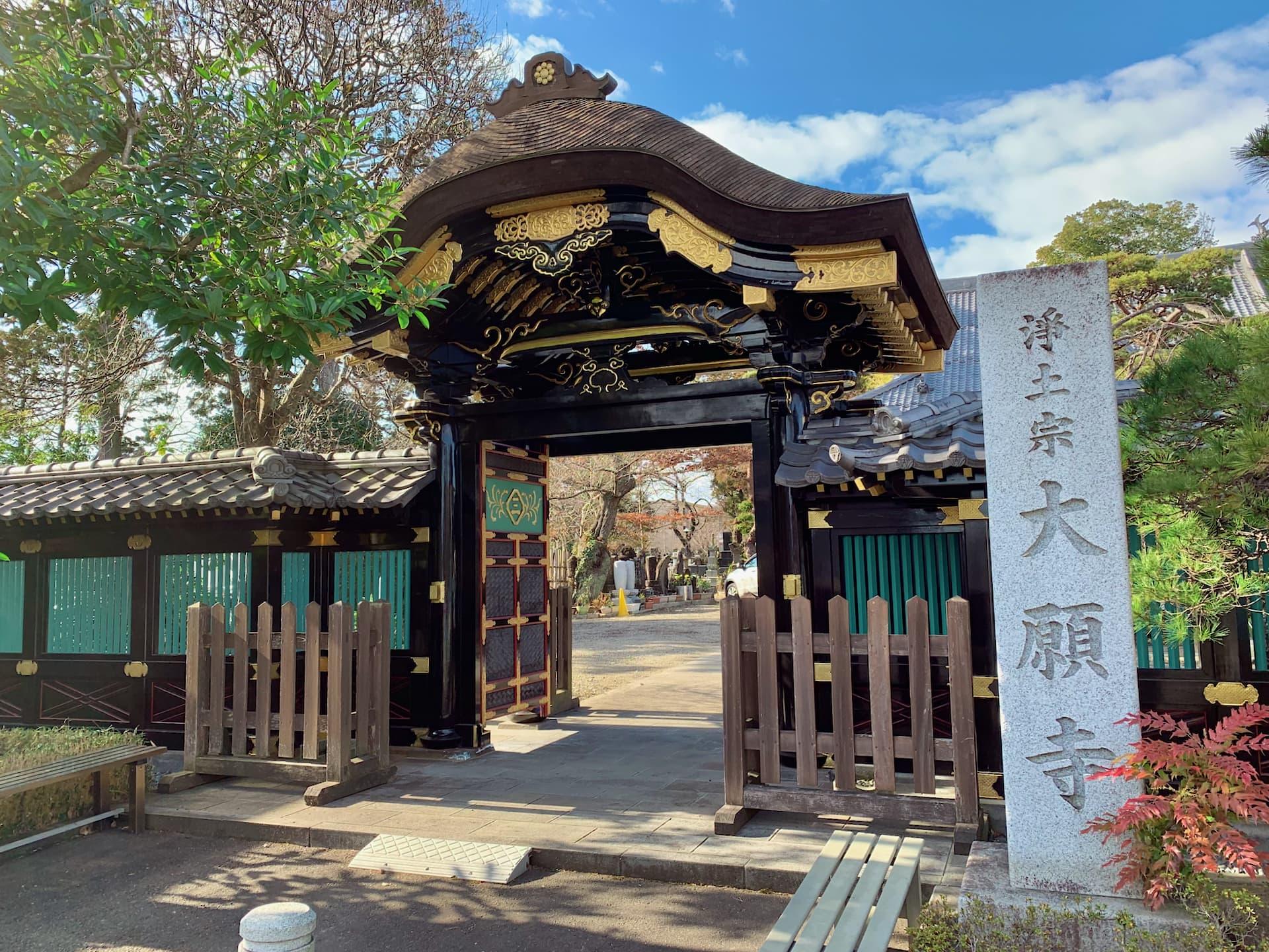 大願寺山門(旧万寿院伝霊屋門)
