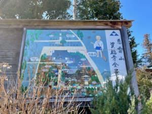 資福寺 全景図