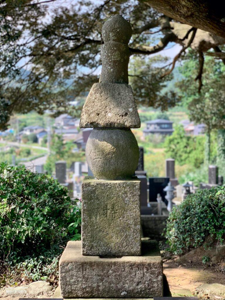 荘厳院の墓