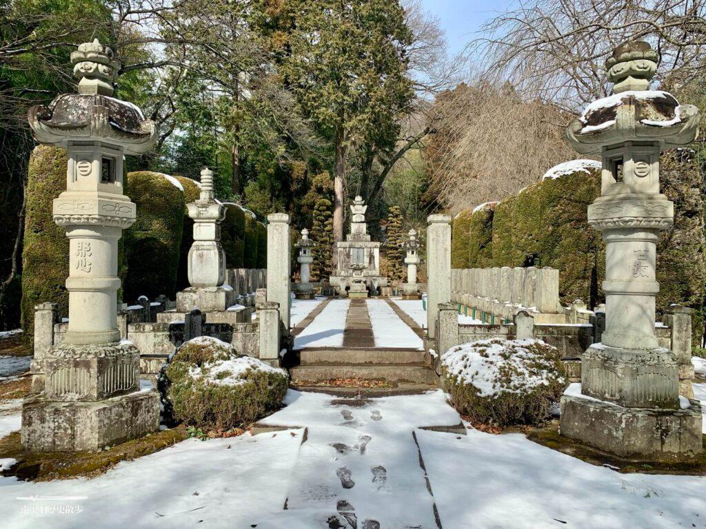 奥州探題 畠山家墓所