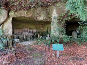 町指定史跡 天麟院洞窟