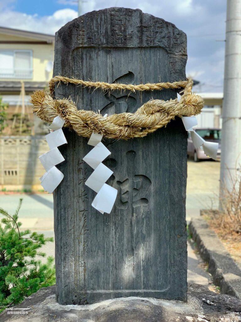 南館跡 / 神明神社