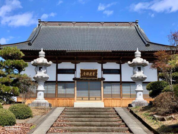 梅竹山 東光寺