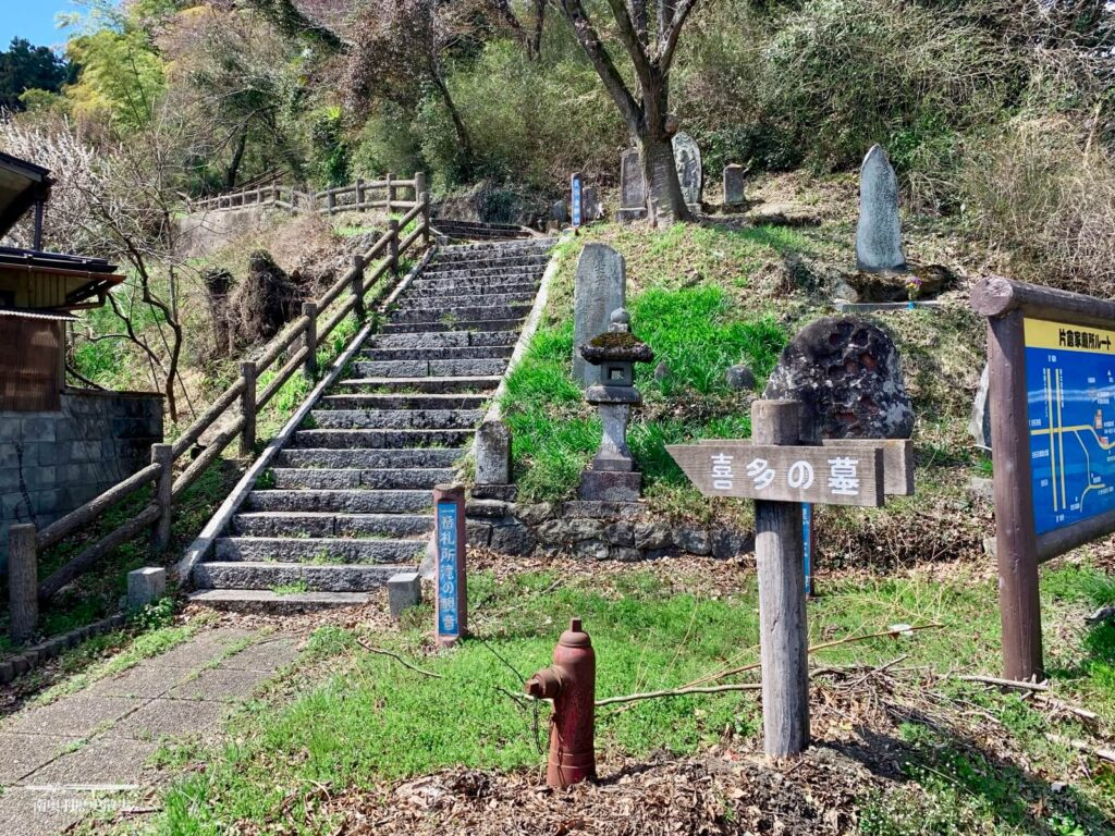片倉喜多の墓
