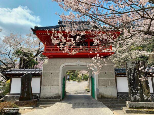 白石山 常林寺
