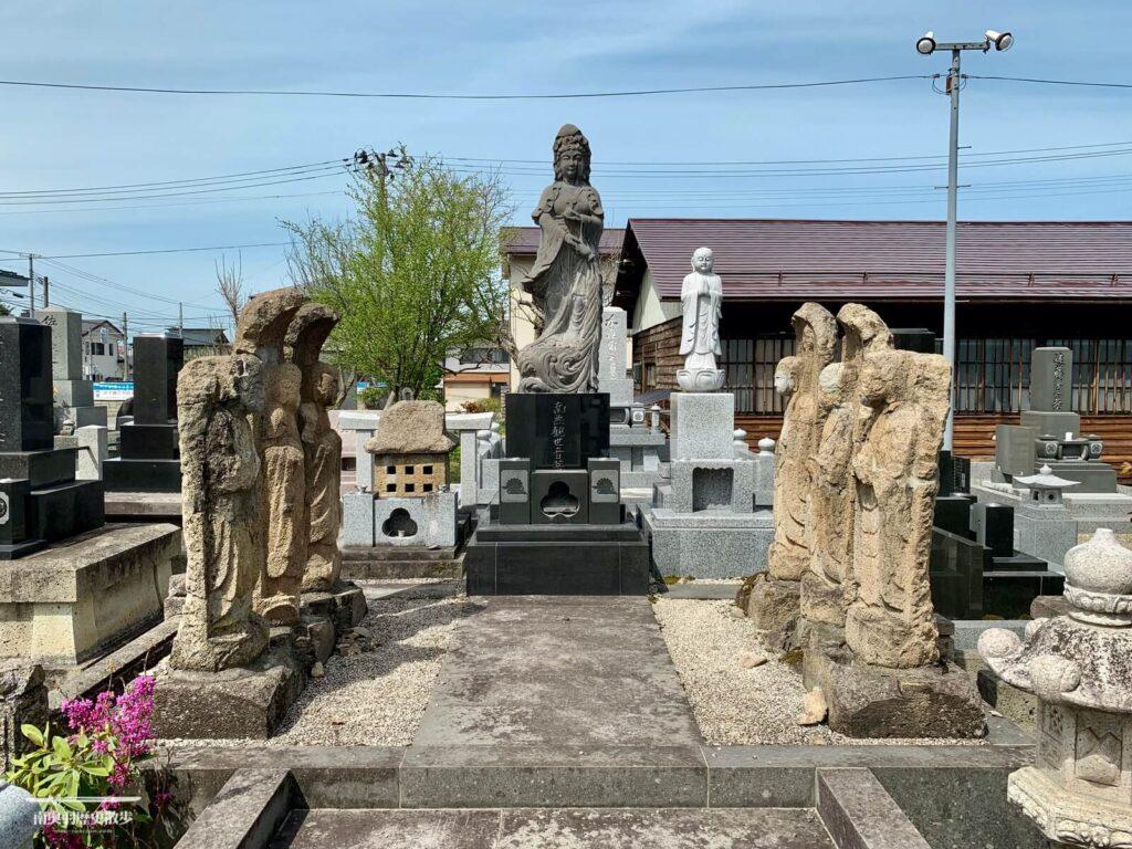 金剛宝山 輪王寺