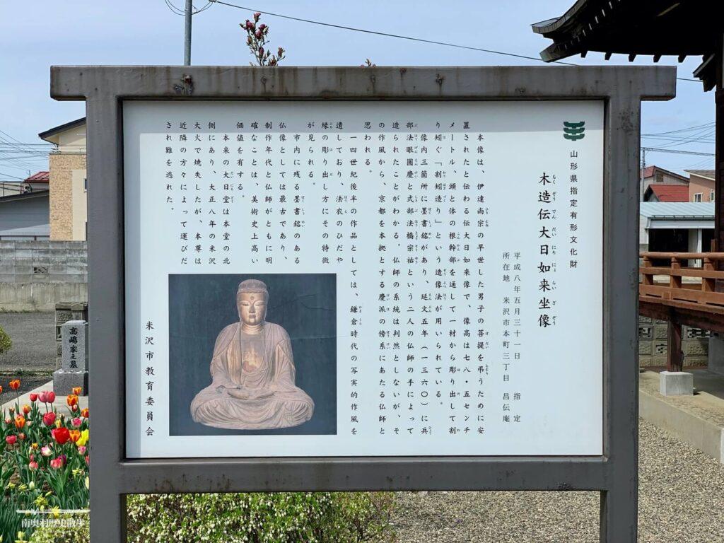 奕葉山 昌伝庵