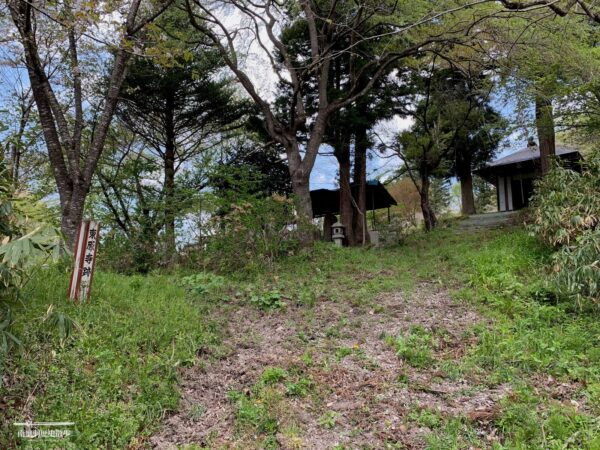 茂庭家墓所 / 東原寺跡