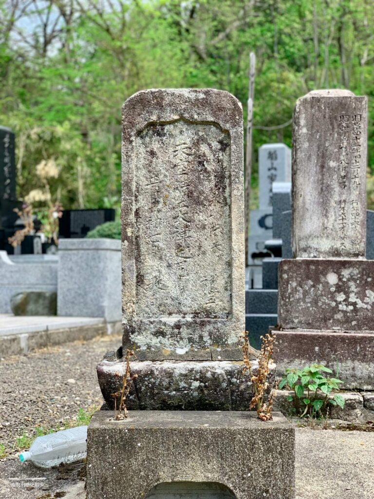 田村御前の墓