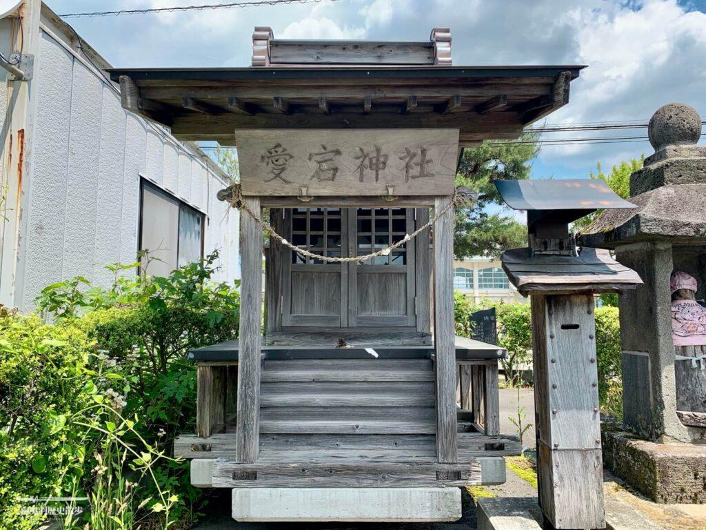 田中の地蔵様 (愛宕神社 / 愛宕地蔵尊)