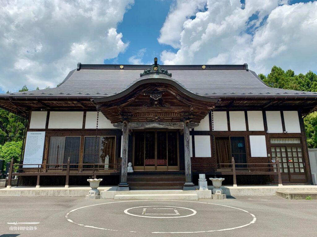 名生山 浄泉院