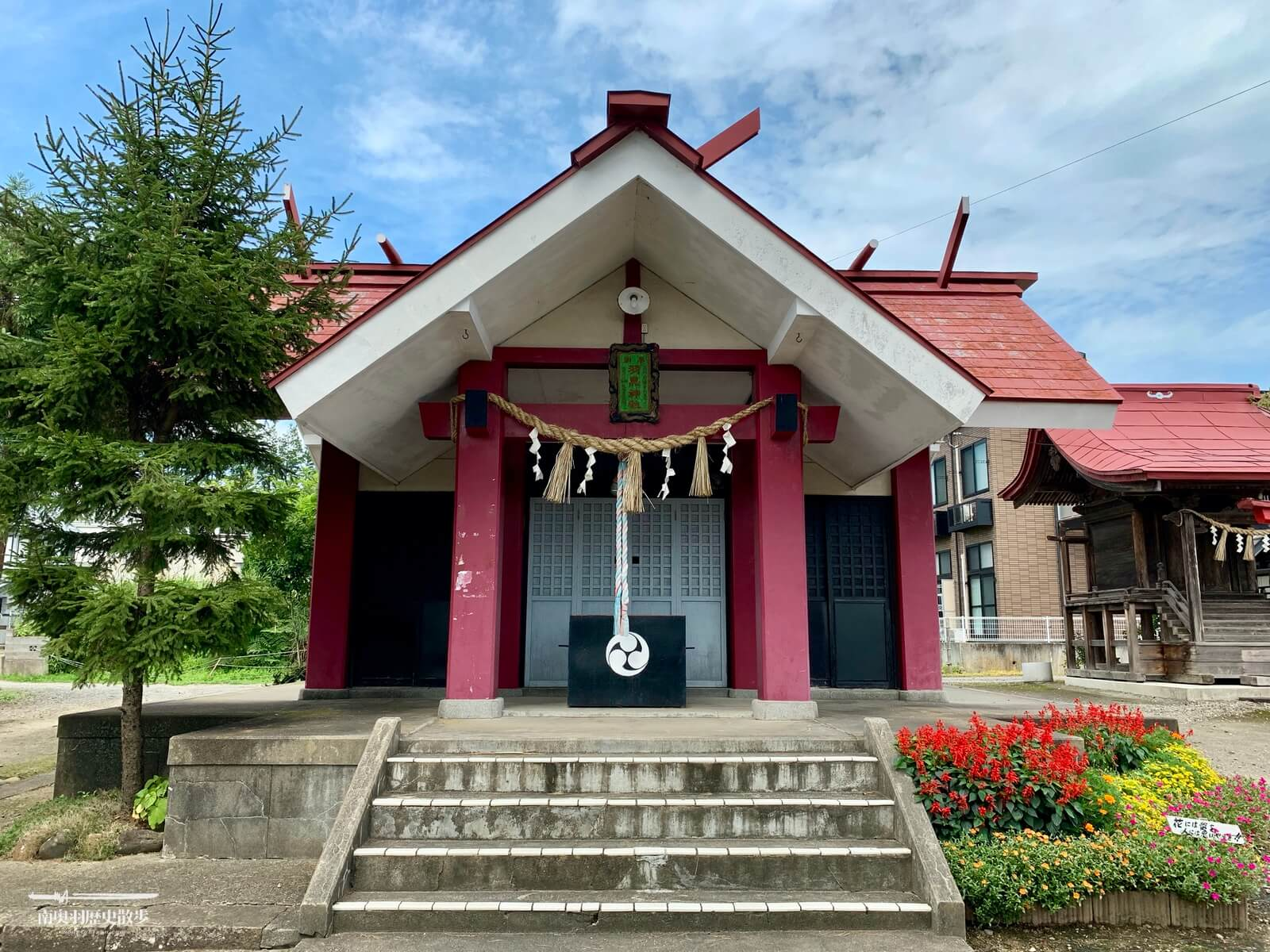 北山羽黒神社