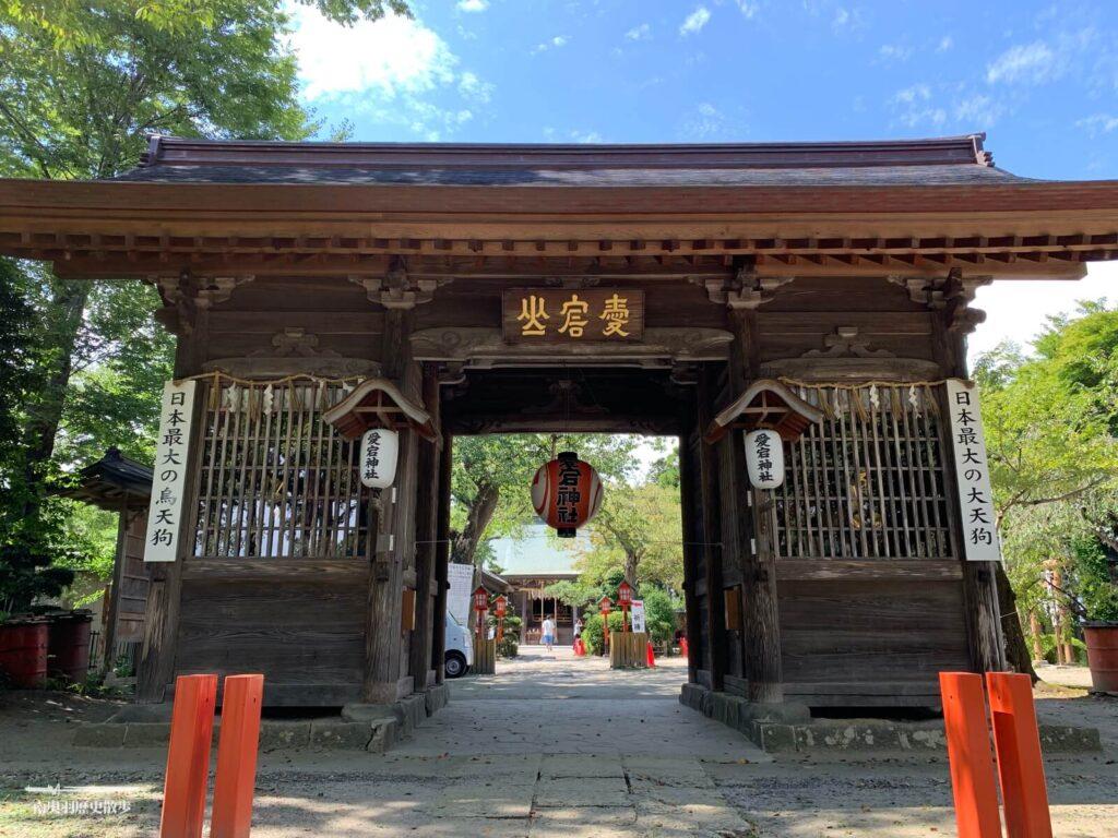 仙臺総鎮守 愛宕神社