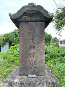 磨上原古戦場跡