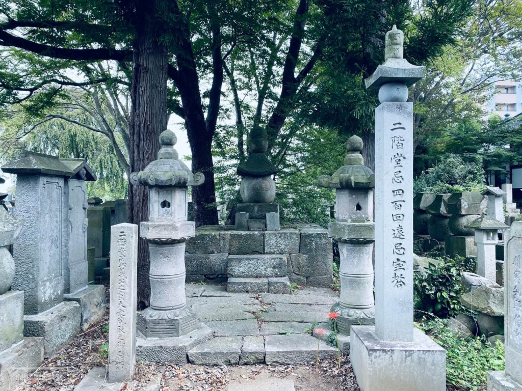 広福山 長禄寺