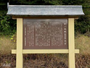 前川本城跡