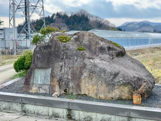 主水塚(旧長谷堂村)