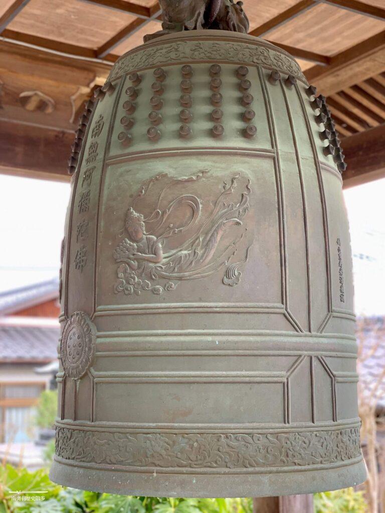 法源山 清林寺
