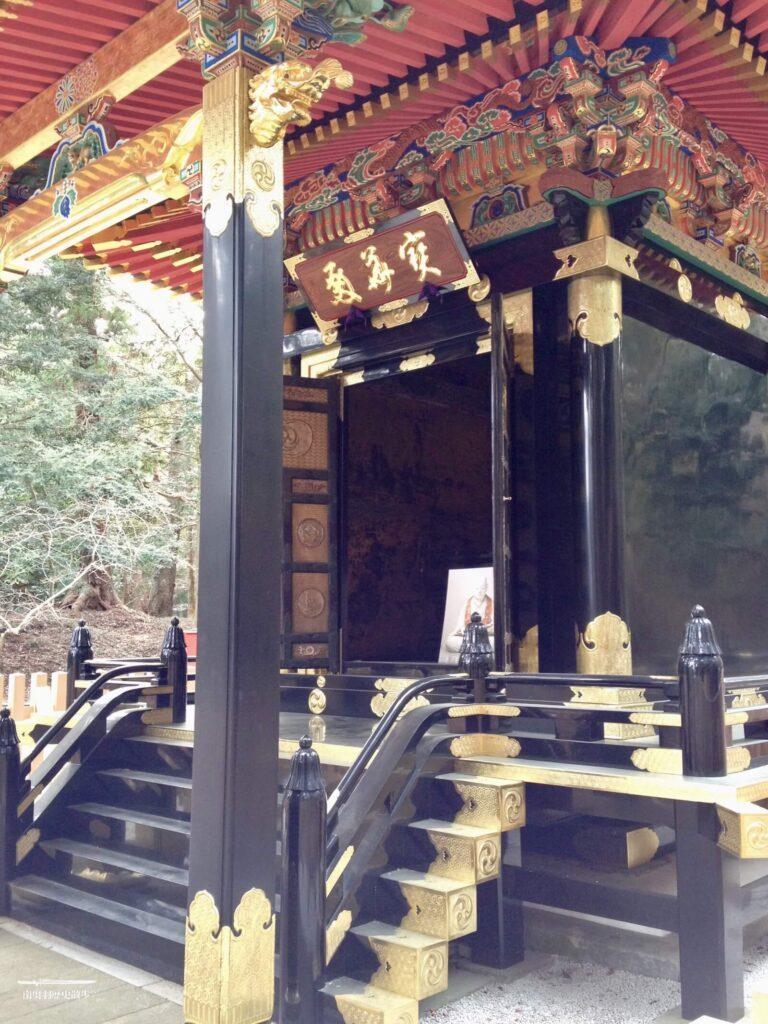 陽徳院霊屋 宝華殿