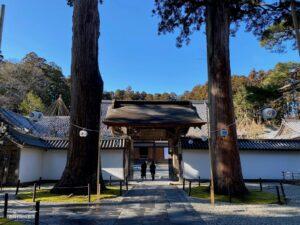 国指定重要文化財 瑞巌寺中門