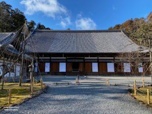 国宝 瑞巌寺本堂(元方丈)