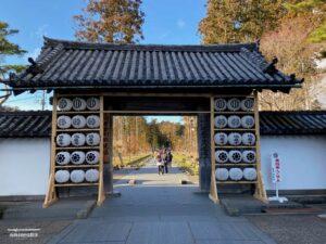 県指定有形文化財 瑞巌寺総門