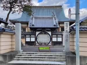 寺標と山門