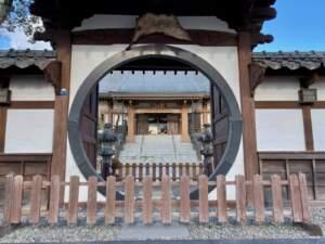 市登録文化財 寿徳寺山門