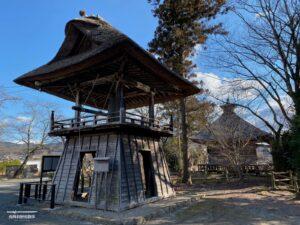 八幡山 龍宝寺