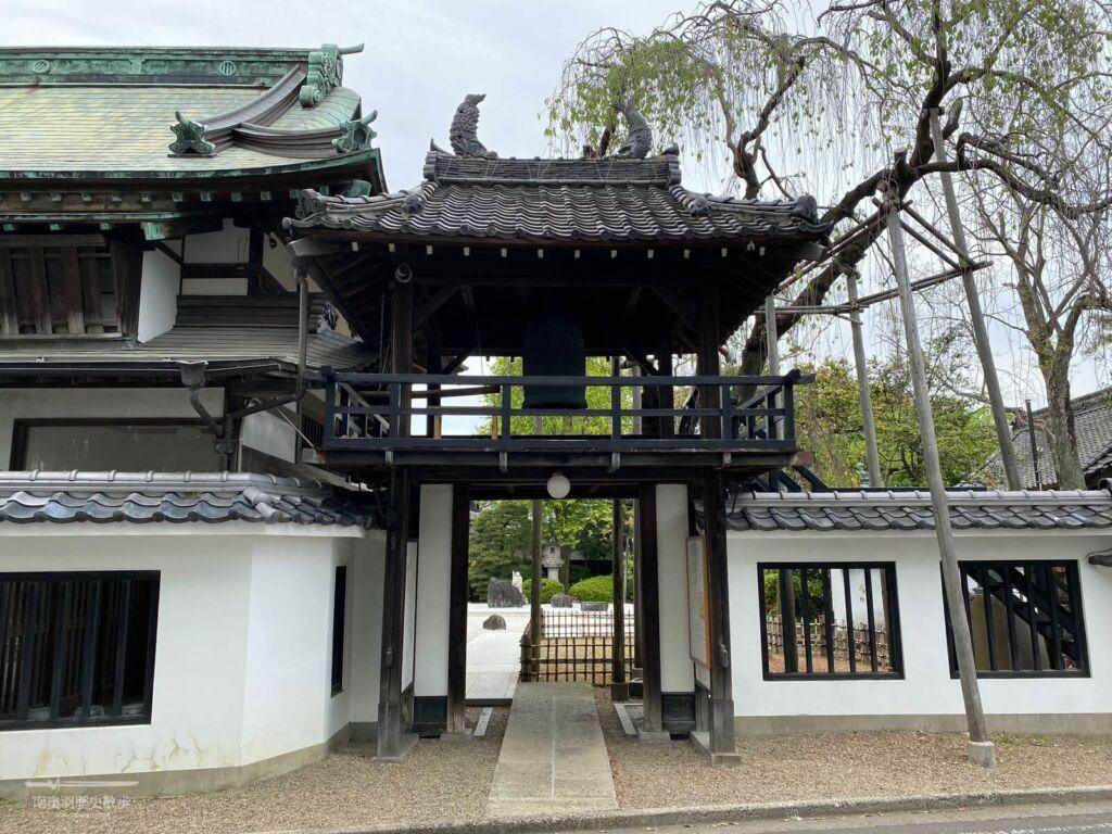 五峰山 松音寺