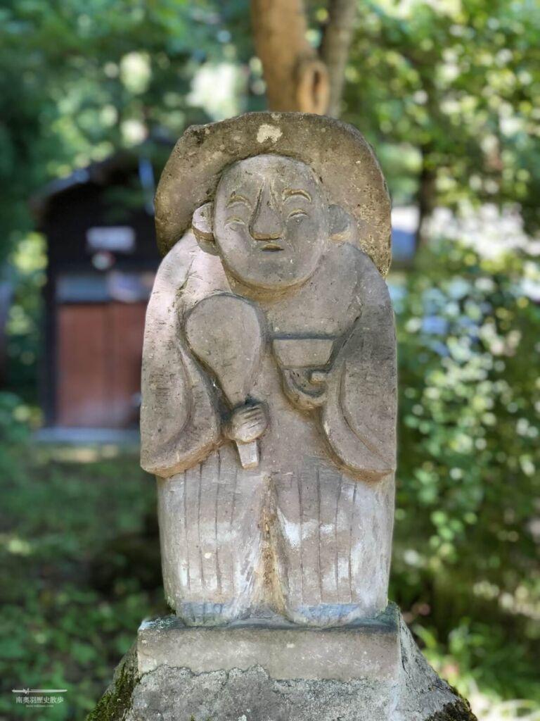 遠山 覚範寺跡