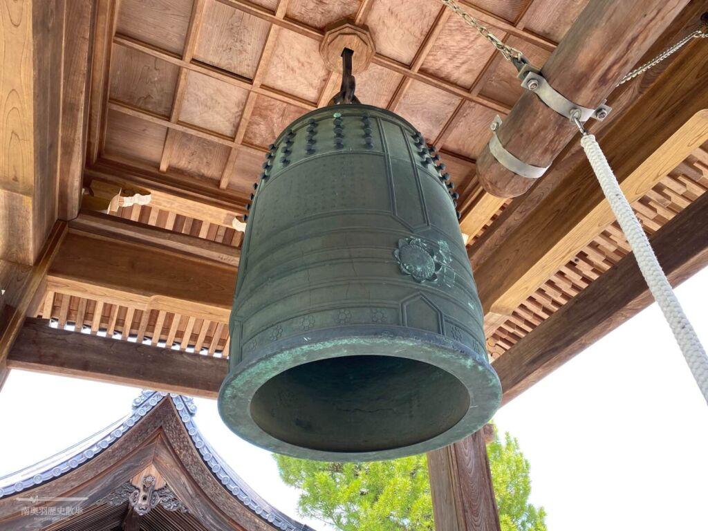 町指定有形文化財 伝来寺の梵鐘