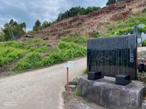 愛宕山と由緒碑