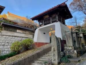山清寺 龍宮門