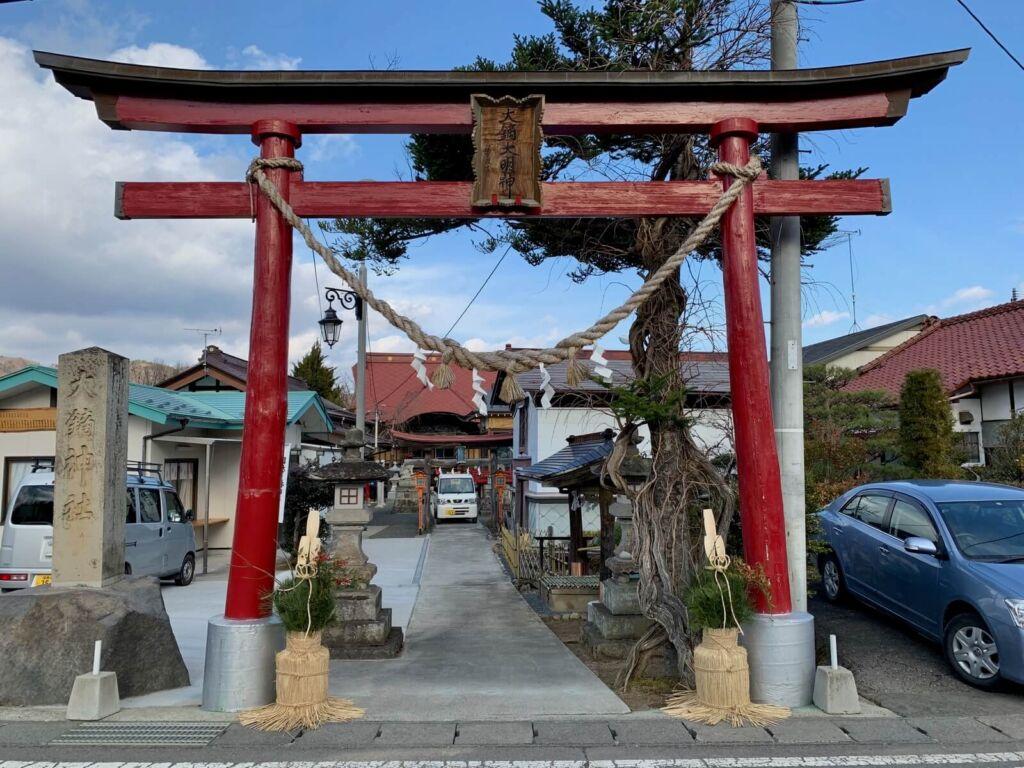 城下にある大鏑神社
