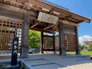 角田城の表門と伝わる臥牛門