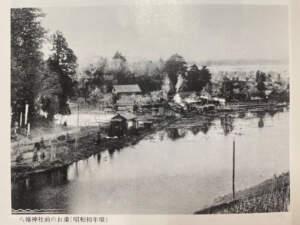 昭和初期の水堀跡
