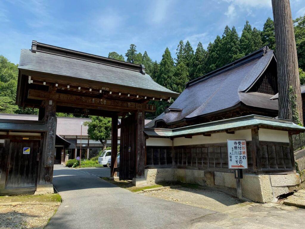松高山 大聖寺