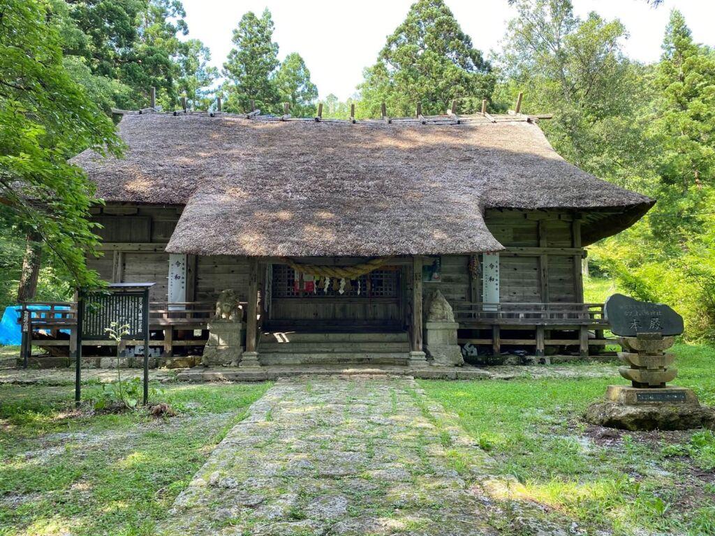 県指定文化財 八幡神社本殿