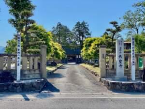 参道と寺標