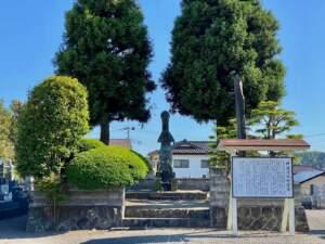 伊達宗清の墓