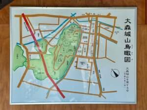 大森城山鳥瞰図