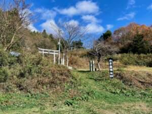 愛宕神社 参道入口