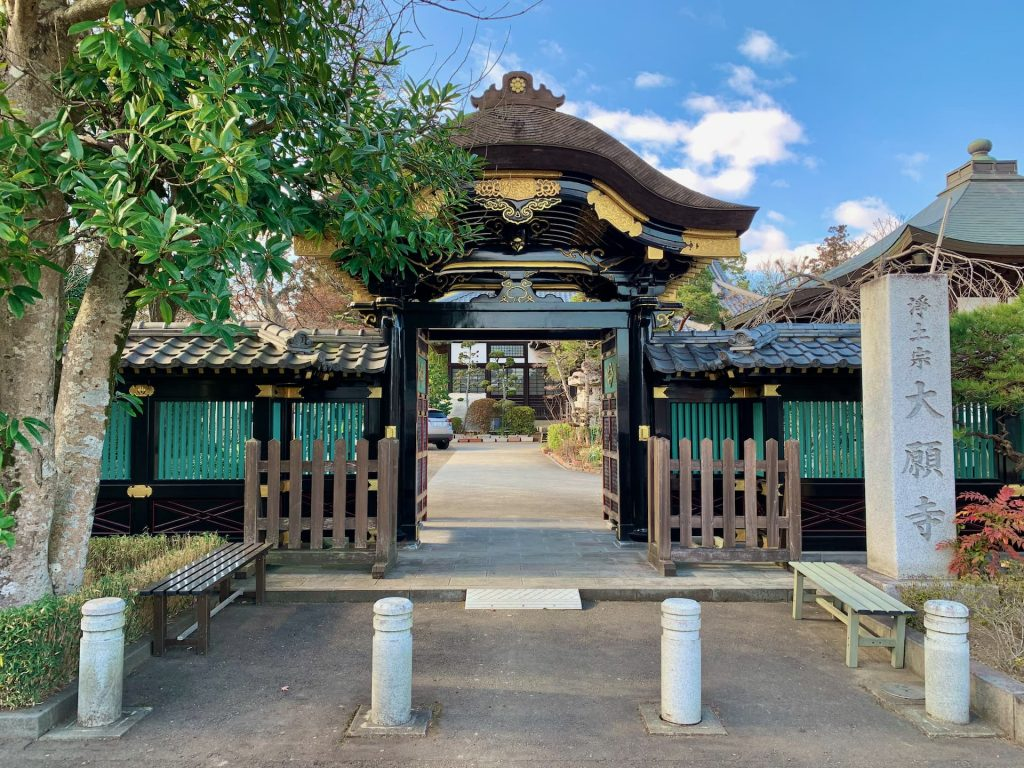 大願寺山門